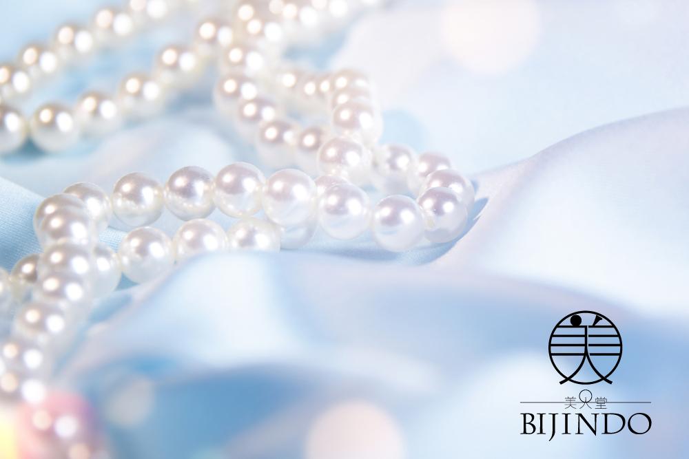 Bijindo với thành phần chính chiết xuất từ ngọc trai, xứng đáng là một trong những thương hiệu mỹ phẩm hàng đầu Nhật Bản